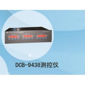 兆恒传感器厂价供应DCB-9438测控仪