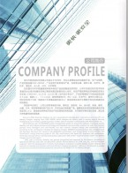 深圳麦迪瑞科技有限公司_自行车充电器_电源适配器_车载充电器_逆变器等电源 (1)