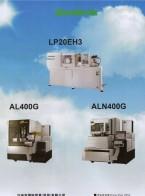 沙迪克集团     电火花放电加工机   线切割放电加工机  小孔加工机 (2)