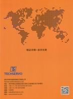 深圳市泰科智能伺服技术有限公司_步进伺服机械手_直驱伺服系统_闭环步进系统_闭环步进系统_无刷伺服系统_智能伺服驱动器 (2)