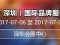 2017年4月全国展会排期表出来了!!!