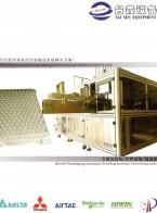 中山市台森机电设备厂    流水线   输送设备   输送带 (1)