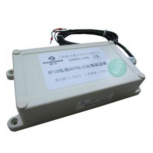源本磁电YBR110A125 RFID电子地址码读写器