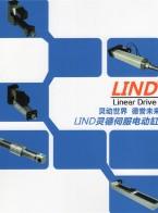 上海智传自动化设备有限公司_气动产品液压产品_传动机械 (1)