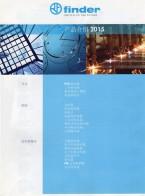上海德铸机电有限公司_数显表_测量变送器_多功能电力仪表_文本显示器_继电器_软起动器_制动器 (1)