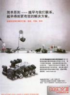 HAWE Hydraulik_液压泵_液压阀_液压缸_液压电机 (1)