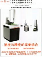 广东天行测量技术有限公司_影像测量仪器  测量仪器  测量软件  检测设备 (1)