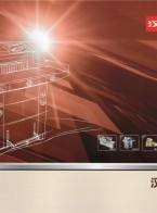 北京汉派商用设备有限公司_手动切纸机滚刀_电动切纸机_液压切纸机_大型切纸机_德国波拉切纸机 (2)