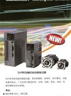 深圳市麦格米特驱动技术有限公司_变频器_伺服驱动器_车用电机控制器 (1)