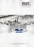 深圳市泽宇智能工业科技有限公司_机器人深度应用_智能仓储物流系统AGV小车_柔性智能生产交流_智能冲压解决方案_整厂真空管路集成_军用电连接器设备  3D曲面玻璃展 (2)