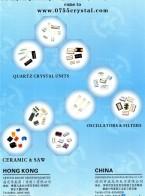钟用晶体振荡器_石英晶体谐振器_声表滤波器-深圳市晶光华电子有限公司