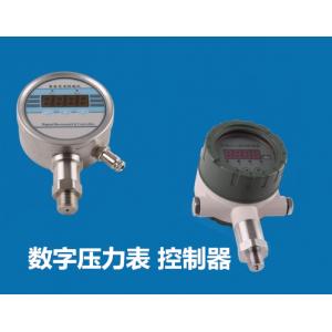 兆恒传感器厂价供应数字压力表 变送器