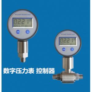 兆恒传感器厂价供应数字压力表 控制器