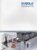 东莞思谷数字技术有限公司_高频RFID读写器_高频RFID读头天线_高频RFID标签_物联智慧 (2)