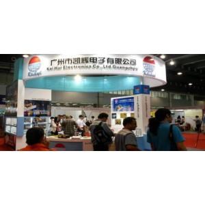 2017第七届广州国际电源展
