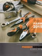 深圳市艾威博尔工具有限公司_手动工具_电动工具_测量工具 (2)