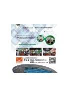 2017第七届广州国际电源产品及技术展览会_电源_电子_电工_开关 (1)