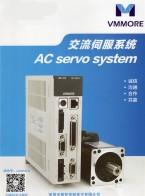 深圳市微秒控制技术有限公司 _伺服系统_运动控制器 _机器人专用伺服系统 (2)