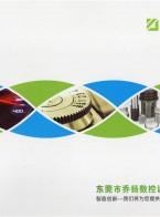 东莞市乔扬数控设备有限公司      5轴加工机   高速高精机  高速钻铣中心 (2)