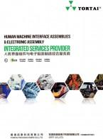 拓泰科技     PCB FPC印刷电路板  电子焊接组装  薄膜按键开关 (1)