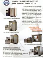 上海超群无损检测设备有限责任公司_X光设备_高频X射线源_X射线管_气绝缘便携式X射线探伤机 (1)
