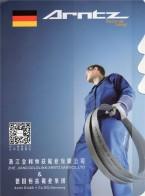 浙江金利恒兹锯业有限公司  轴承   数控机床  机用锯条 (2)