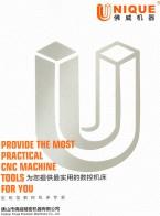 佛山市南海中南机械有限公司  数控机床  CNC车床及精密检测仪器 (2)