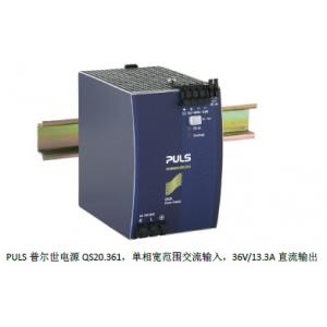 PULS普尔世电源应用于大型龙门式三坐标测量机