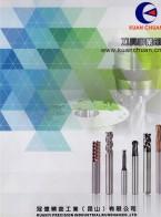 冠亿精密工业(昆山)有限公司 手工/电动/手工具零件 汽车周边零件 (1)