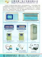 江阴市第三电子仪器有限公司_变送器_传感器_测量仪_显示仪器_电站热工仪器 (1)