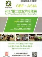 广州硕信展览有限公司  自动化展  照明展  机床展 (1)