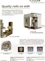 依科视朗(北京)射线设备贸易有限公司         _X射线无损检测设备_X射线管_工业射线检测设备 (1)