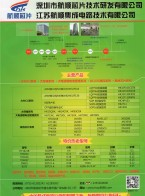 深圳市航顺芯片技术研发有限公司 IC芯片  电压检测系列  锂电池充电管理系列 (1)