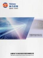 合肥协力仪表控制技术股份有限公司  工业车辆控制系统 车联网信息系统 车载终端 车辆信息管理平台 车辆新能源控制系 (2)