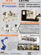深圳市亚太人工智能科技有限公司_智能机器人_机械臂_智能环保设备 (1)
