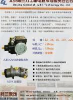 北京格兰力士机电技术有限责任公司 A7VK聚氨酯计量泵 A2FK聚氨酯定量泵 萨姆SAM聚氨酯计量泵 (1)