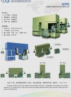 四川省星达机器人有限公司_全自动瓶盖组装机_全自动涂装线_曲面胶印机_辅机 (3)