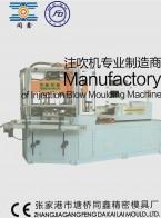 张家港市峰达凯莱模具有限公司_吹塑模具_注塑模具_塑料制品_吹塑成型机_注射成型机 (2)