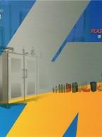 浙江凌马塑料机械有限公司_液压中空吹瓶机_高精密吹塑模具_PET管坯模具_ 盖子模具 (2)