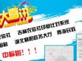 深圳市新良田科技股份有限公司又创佳绩,喜中标········