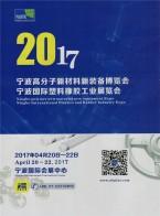 宁波国际会议展览中心            展览馆  会议楼  商务楼 (1)