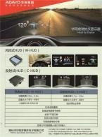 惠州市华阳多媒体电子有限公司 车载无线充电 车载滑动机构 机芯 微型投影  深圳电池展 (1)