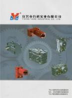 宜兴市台科实业有限公司 SZ锥双螺杆挤出转动装置_ SZ锥双配件_PJT系列平双齿轮箱 (2)