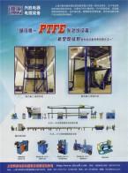 上海兴胜电器电缆设备制造有限公司  推挤机_放线机_绕包机 (1)