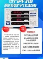 杭州远方仪器有限公司_全系列电磁兼容测试_电磁兼容(EMC)_电子测量仪器的研发及_EMC实验室整体解决方 (1)