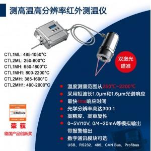 中欧特普供应测高温高分辨率红外测温仪