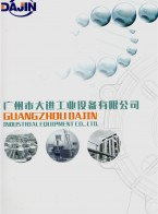 广州市大进工业设备有限公司          化工泵   化学药液过滤机 (2)