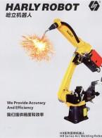 汕头市哈立机械手有限公司   ·HSF-Serise適用成型 機  ·HSE-Serise適用成型 機 (2)