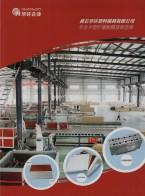黄石市华环塑料模具有限公司 木塑模具 木塑挤出模具 木塑门板模具 木塑板材模具 (2)