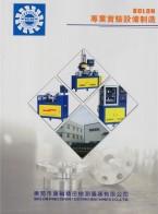 东莞市宝轮精密检测仪器有限公司 开炼机 压片机  平板硫化机  实验室开炼机 (2)